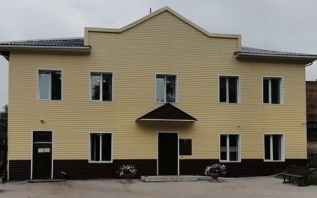 Здание УСЗН